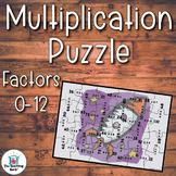 Multiplication Puzzle Factors 0-12