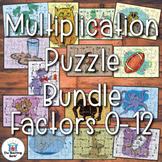 Multiplication Facts Mastery Puzzle Bundle