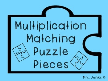 Multiplication Puzzle Pieces Matching Cards