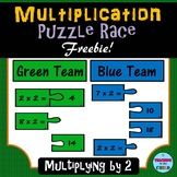 Multiplication Puzzle Race: Multiplying by 2 - FREEBIE!