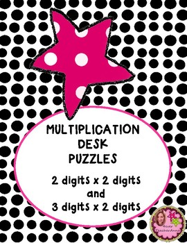 Multiplication with Regrouping - 4th, 5th, 6th Grade