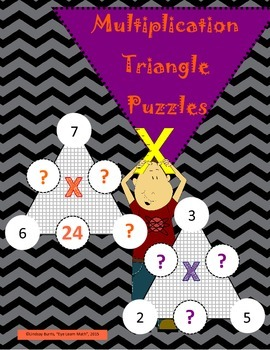 Multiplication Puzzles Bundle