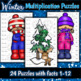Multiplication Puzzles Winter and Christmas Bundle