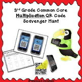 Multiplication QR Code Scavenger Hunt