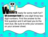 Multiplication QR codes one digit times two digit number scavenger hunt