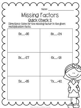 Multiplication Quick Checks