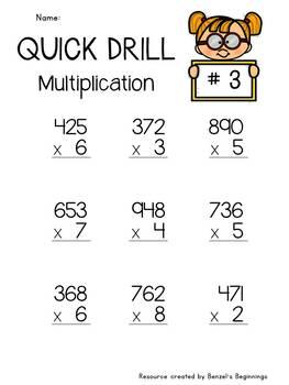Multiplication Quick Drills