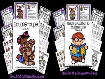Quick and Easy to Prep Centers and Printables Third Grade Multiplication Bundle