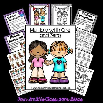 Multiplication Quick and Easy Center and Printables Bundle
