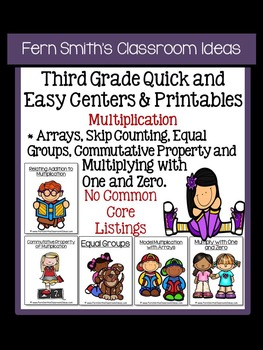 3rd Grade Go Math Chapter 3 Multiplication Facts and Strategies Center Games