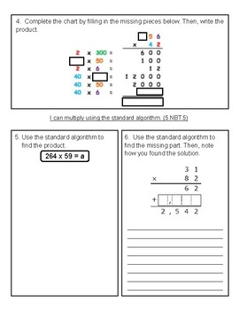 5.NBT.5 Multiplication Strategies Quiz