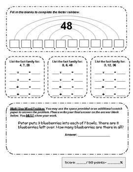 Multiplication Quiz