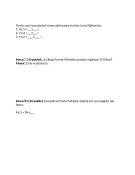 Multiplication Quiz Bilingual (English/ Spanish)