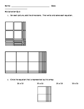 Multiplication Quiz (two-digit by two-digit)