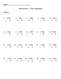 Multiplication (Regrouping - four digit by one digit) Worksheet