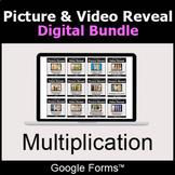 Multiplication - Picture & Video Reveal Game  | Digital Bu