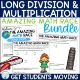 Multiplication Review- Amazing Math Race Bundle #1