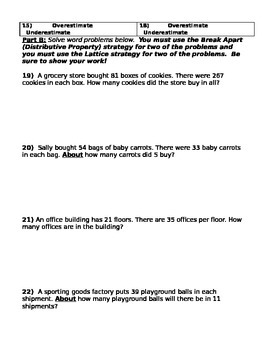 Multiplication Review Quiz