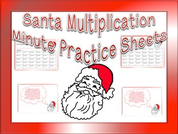 Multiplication Santa Math