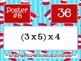 Multiplication Scavenger Hunt - 3.OA.3 and 3.OA.5 - Around the Room Math