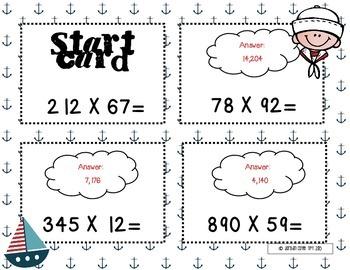 Multiplication Scavenger Hunt-(Whole Numbers)