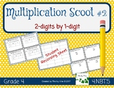Multiplication Scoot (2-digit by 1-digit) - 4.NBT.5 - Game - Small Group