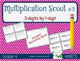 Multiplication Scoot (3-digit by 1-digit) - 4.NBT.5 - Game