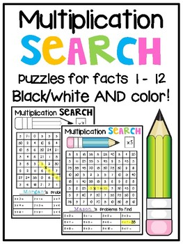 Multiplication Search for Fact Fluency 1 - 12