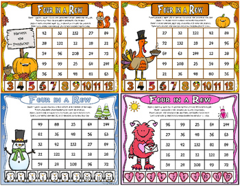 Multiplication Math Stations: Mixed Facts