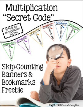 "Multiplication ""Secret Code"" Banners & Bookmarks - FREE"