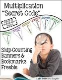 "Multiplication ""Secret Code"" Banners & Bookmarks - FREE"