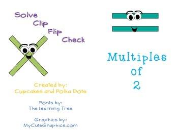 Multiplication Self Check Flip Cards 2