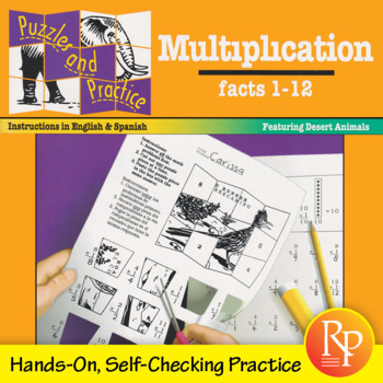 Multiplication: Self-Checking Puzzles & Hands-On Practice