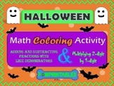 Multiplication and Fractions - Halloween Math Coloring Pictures - 2 activities!