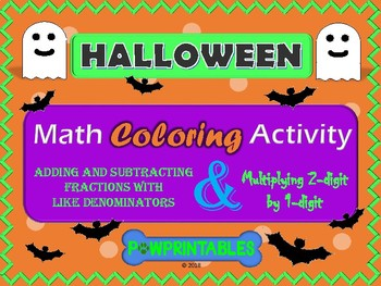 Multiplication and Fractions - Halloween Math Coloring Pic