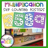 Multiplication / Skip Counting Posters