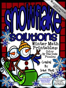 ⛄Winter Math ~ Multiplication Snowflake Solutions ~ Color By The Code Printables