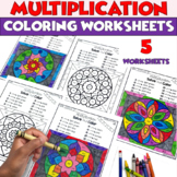 Multiplication Coloring Worksheets Stained Glass Solve and Color