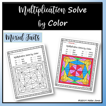 Multiplication Coloring Worksheet Mixed Facts