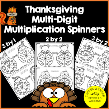 Multiplication Spinners - Thanksgiving Multi-Digit Multiplication Bundle