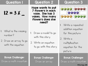 Multiplication Spiral Review (3rd Grade Operations & Algebraic Thinking)