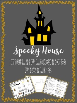Design Your Own Multiplication Spooky Haunted House