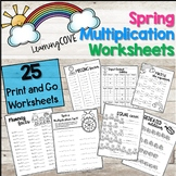 Multiplication Spring Worksheets - 25 Print and Go!