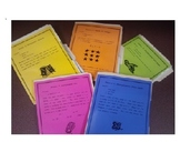 Multiplication Stations: (5) Kid Friendly and Fun