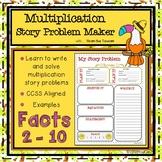Multiplication Story Problem Maker