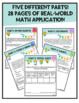 Multiplication Story Problem Project | Plan An Ice Cream Party