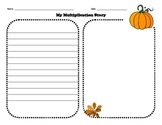 Multiplication Story Template
