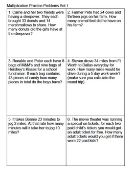 Multiplication Story/Word Practice Task Cards Set 1 Grade 3-4 STAAR/Common Core
