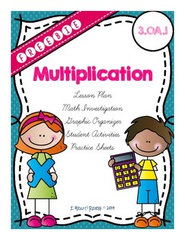 Multiplication Strategies 3.OA.1 {Forever FREEBIE}