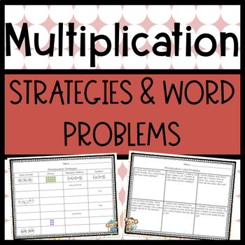Multiplication Strategies Activities